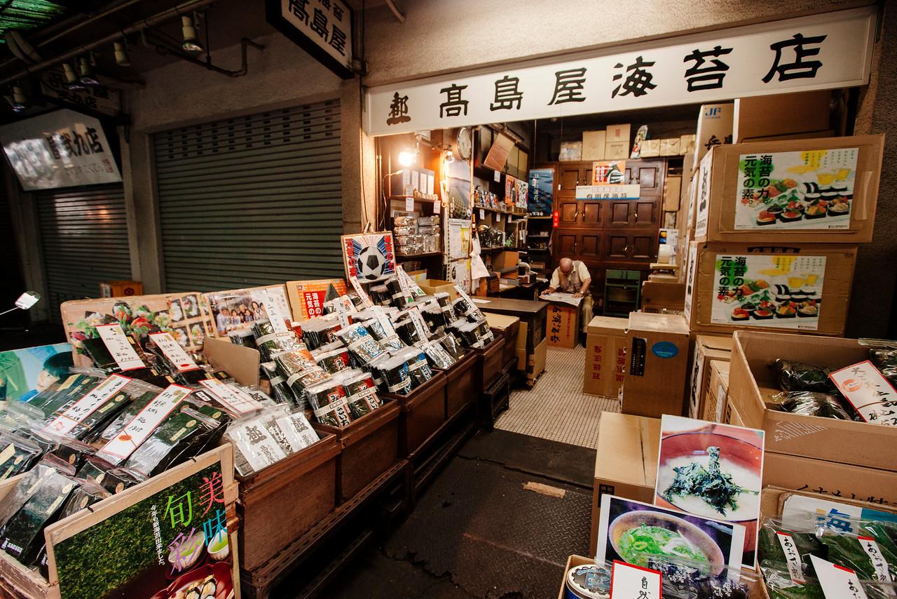 IMAGE: https://hkdave.smugmug.com/Places/Asia/Japan/i-C3ZFScn/0/X2/IMG_4772A-X2.jpg