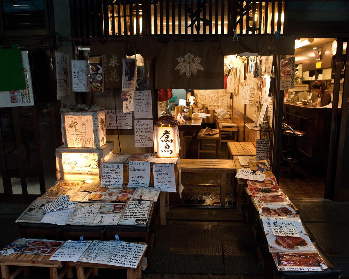 IMAGE: https://hkdave.smugmug.com/Places/Asia/Japan/i-tWhLSx2/0/X2/IMG_4765A-X2.jpg