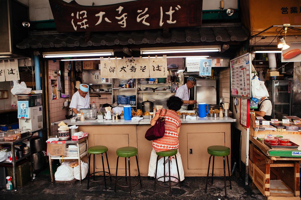 IMAGE: https://hkdave.smugmug.com/Places/Asia/Japan/i-zvDpwXN/0/X2/IMG_4832A-X2.jpg